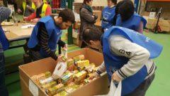 Voluntariado del Banco de Alimentos